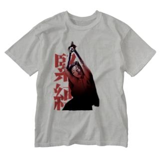 緊縛 Washed T-shirts