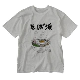 ソバ派 Washed T-shirts