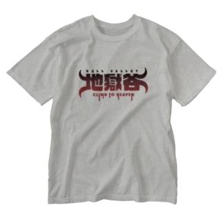 地獄谷 Hell Valley Washed T-shirts