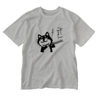 柴犬のイヤだー Washed T-shirts