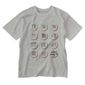 ビルヂング Washed T-shirts