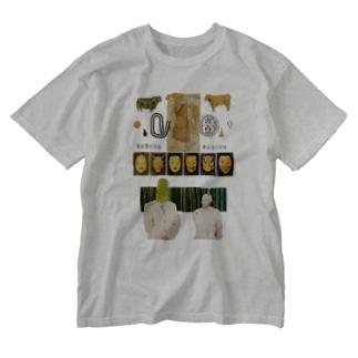 O,Q,O,Q Washed T-shirts