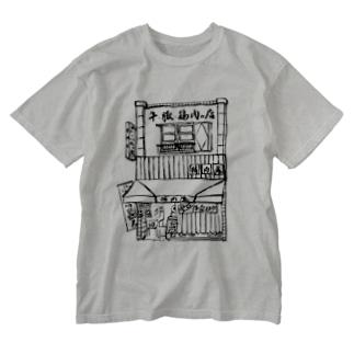 精肉店モノクロ Washed T-shirts