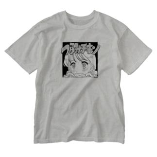 つらみチキン Washed T-shirts