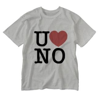 I LOVE UNO(黒文字) Washed T-shirts