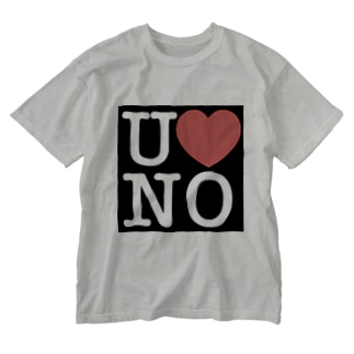 うののI LOVE UNO(白文字) Washed T-shirts