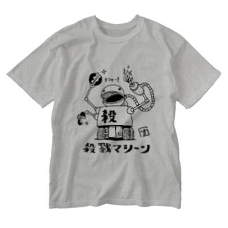 殺戮マシーン Washed T-shirts