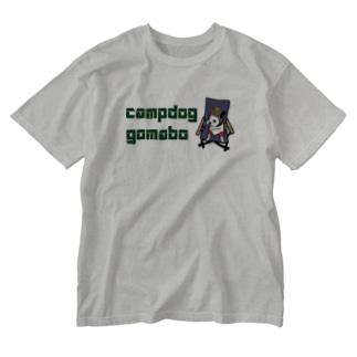 キャンプ犬ボストンテリアのごま坊君 Washed T-shirts