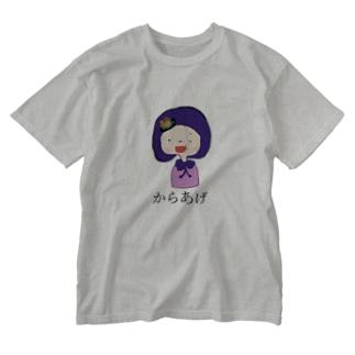 からあげ桜 Washed T-shirts