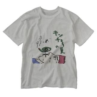 🦟緊張の夏 Washed T-shirts