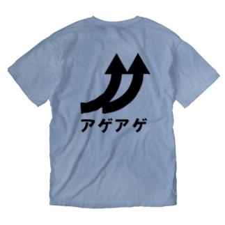 アゲアゲ Washed T-shirts