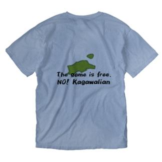 香川県民ではありません。 Washed T-Shirt