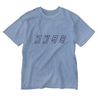 コンタミ(紫) Washed T-shirts