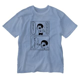 いたいのいたいの飛んでいけ Washed T-shirts
