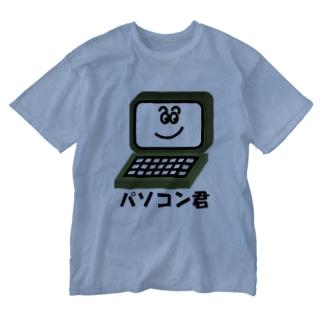 パソコン君 Washed T-shirts