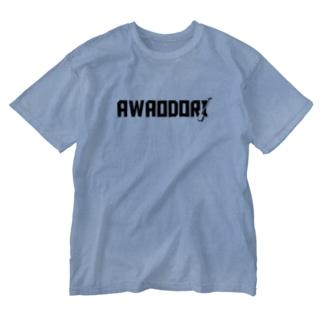 シンプルな三味線 Washed T-shirts