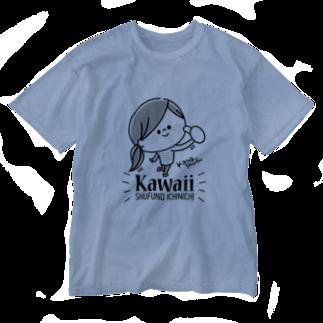 アグリム@かわ主婦スタンプ制作中のかわいい主婦の1日モノクロ1 Washed T-shirts