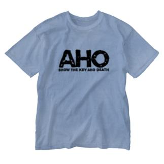 正直アホですTシャツ4 Washed T-shirts