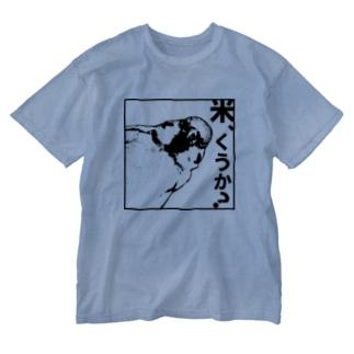 東京すずめ(米くうか?) Washed T-shirts