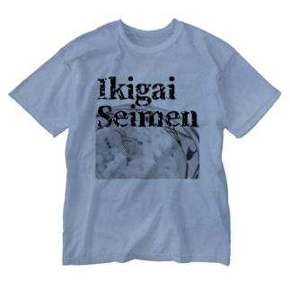 うどんを食べよう生き甲斐製麺 Washed T-shirts