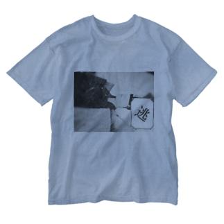 さようなら。 Washed T-shirts