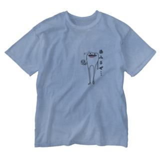 知覚過敏歯っぴぃくん Washed T-shirts