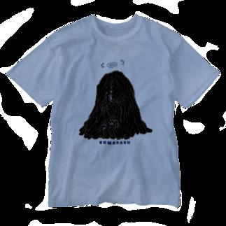 光平洋子の天使のかしこいプーリー犬、寄りかかる。 Washed T-shirts