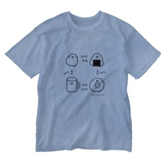 ひよこさんトポロジー Washed T-shirts