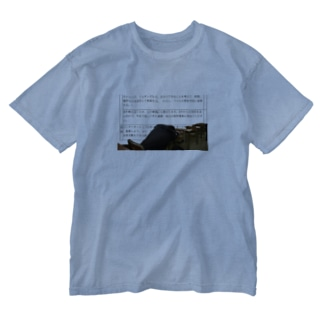 inoue-verのナーバス Washed T-shirts