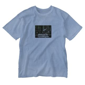 昔の山仕事! Washed T-shirts