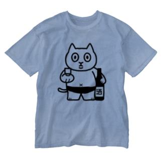 もう一杯のめ Washed T-shirts