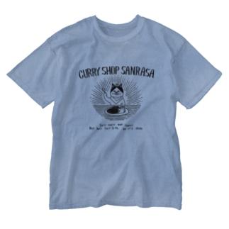 ケットシーはカレーが好き Washed T-shirts