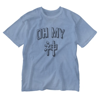OH MY 神 Washed T-shirts