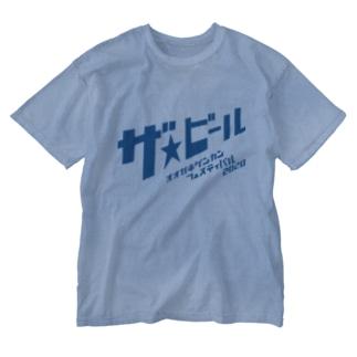 岐阜ビール祭り応援アイテム第一弾 Washed T-shirts