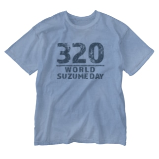 """""""すずめのおみせ"""" SUZURI店のSUZUME DAY 320 Washed T-shirts"""
