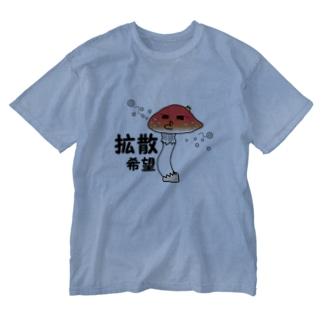拡散希望 Washed T-shirts