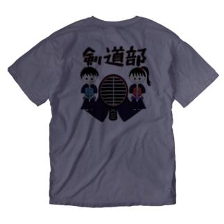 剣道部文字入り・トンボデカプリント(レッド) Washed T-shirts