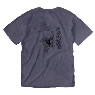 その瞬間が 有るか、無いかだ Washed T-shirts