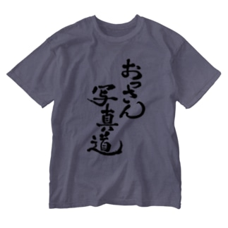 おっさん写真道グッズ Washed T-shirts
