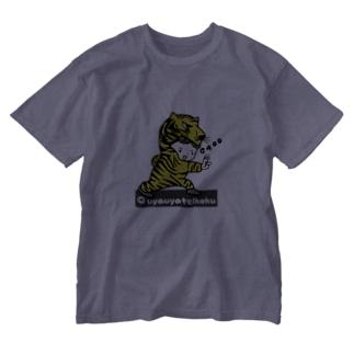 うやうやガオーー!(イエロー) Washed T-shirts