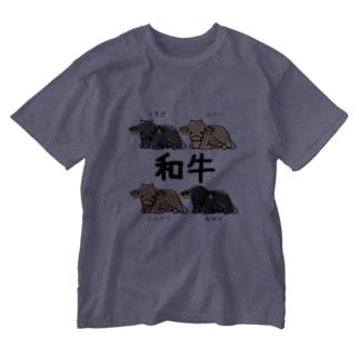 和牛 Washed T-shirts