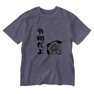 関西のおじたん ひょっこり令和だよ Washed T-shirts