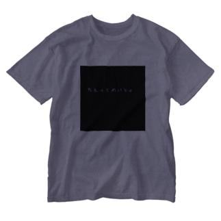 言ってみたい人向け。 Washed T-shirts