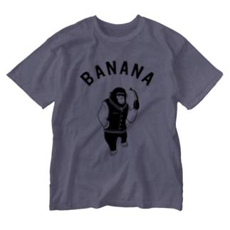 Banana バナナ チンパンジー 動物イラスト Washed T-shirts
