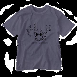のべ子⭕の全知全能ネコちゃん Washed T-shirts