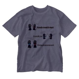 小さい剣道部、選手宣誓・蹲踞・試合開始(赤トンボ) Washed T-shirts