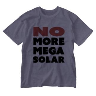 NO MOER MEGA SOLOR Washed T-shirts