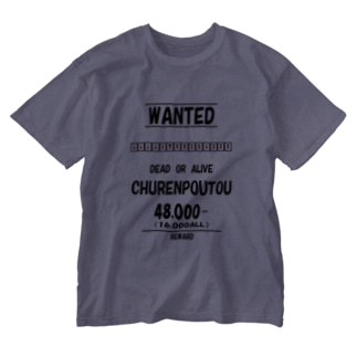 WANTED(九蓮宝燈) Washed T-shirts