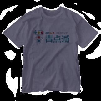青点滅のグッズ売り場のキャラクター+文字 Washed T-shirts