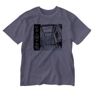 過ぎて逝く日々 Washed T-shirts